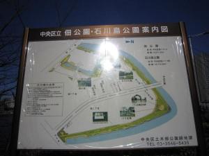 スカイライトタワー 佃公園図