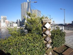 スカイライトタワー 佃公園