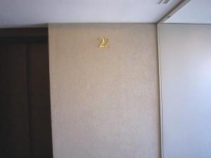 ベイクレストタワー 22Fエレベータホール