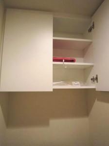 ベイクレストタワー トイレの収納